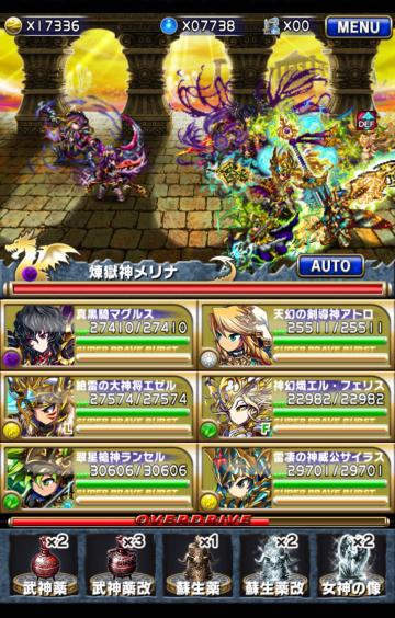 ゼルナイト戦記3